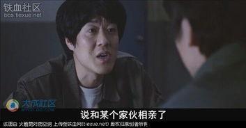 一部韩国电影 严刑逼供重现野蛮时代