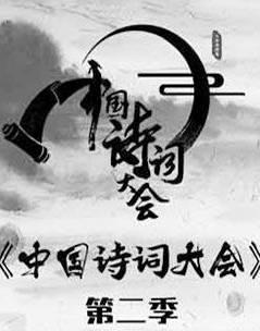 ...象看当代中国的文化自觉