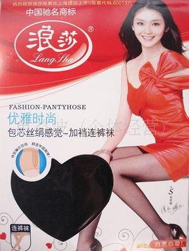 成人袜产品列表 007商务站 全球网上贸易平台 第170页 -成人袜产品列...