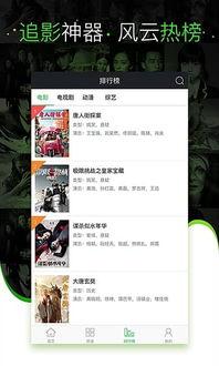 yy8090青苹果影院影音神器下载 yy8090新视觉影院手机版下载v1.0 安...