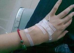 少女输液死亡 揭秘17岁少女输液死亡内幕 感冒输液要了她的命 17岁女...