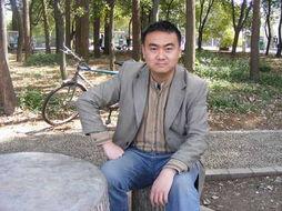 含插射老师水-大学教师教风水课成焦点 同事称其芙蓉哥哥