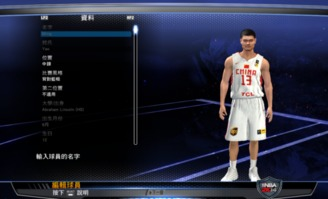 NBA2K17球员能力值排名 NBA2K17球员升级 NBA2K17修改器 网侠手...