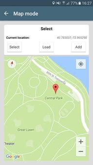 ...而且无需root,非常好用!-GPS修改器安卓版手机版下载 GPS定位...