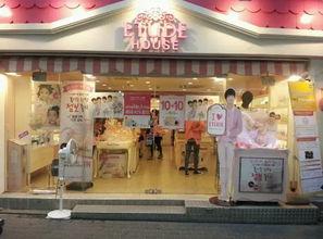 重庆时时彩玩法包赢技巧-因为很便宜加上包装可爱,很受学生党欢迎,你可以考虑买几个小东西...