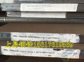 黑龙江市场 低温容器板值得信赖