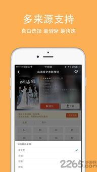 fc2破解版手机客户端下载 fc2视频手机破解版下载v5.2 安卓免费共享版 ...