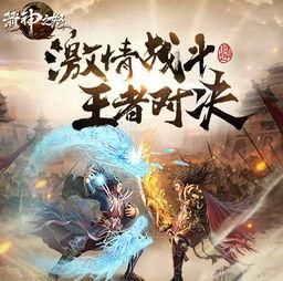 魔幻手游巨制 箭神之怒 10月26日首发