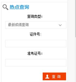 2017年5月江苏理财规划师考试成绩查询入口开通
