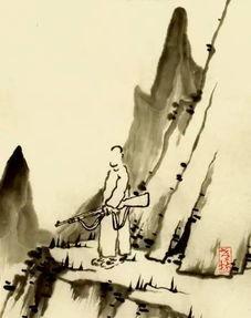 .   典出《新唐书·孟郊传》: