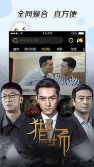 影视村伦理片下载 影视村电影在线观看下载v8.0.1 7230手游网