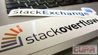...好的问答社区 Stack Exchange