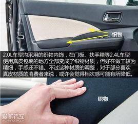 CRV的四轮驱动系统是属于智慧型(RealTime4WDDualPumpSystem...