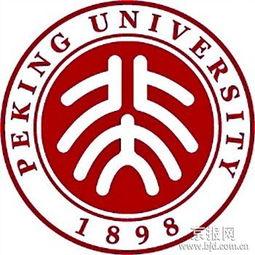 北京大学攻略