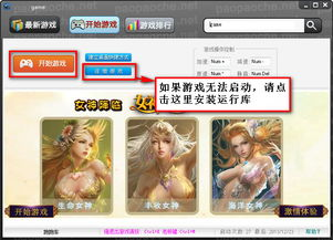NBA2K16中文版游戏下载 NBA2K16下载 乔丹特别版 单机游戏下载