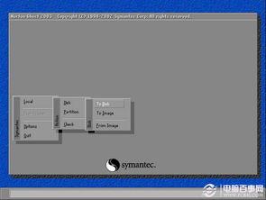 GHOST硬盘内容到移动硬盘中时找不到笔记本的C盘怎么办