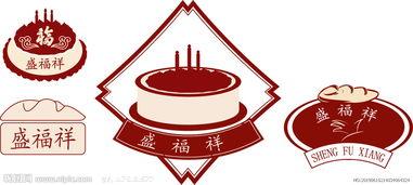 洪七公串串香京东店铺logo-盛福祥奶糕店标志设计图片