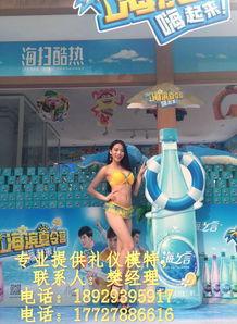 ...北京大学生兼职团队,北京礼仪模特公司,北京兼职团队,北京主持...