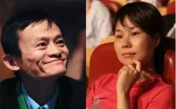 马云与张瑛-揭秘顶级富豪的伴侣 多是事业助力 才貌双全 组图