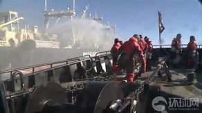 好好日炮-荷兰反捕鲸船遭日本军舰 摧毁