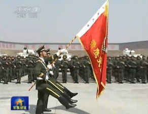 猎鹰部队旗帜-习近平为武警 猎鹰突击队 授旗 组图