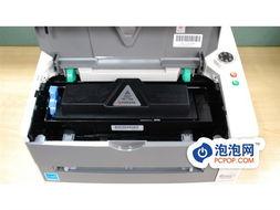 京瓷2010/2011身份证复印功能如何使用
