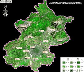 北京行政区划图高清版大地图