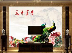 电视客厅沙发背景墙瓷砖背景墙花开富贵