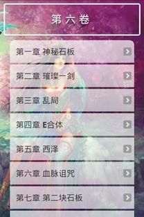 【数码】iphone超级随手记怎么用精