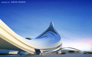 国际建筑设计大师扎哈 哈蒂德作品欣赏