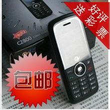 Huawei 华为 C2800电信天翼CDMA超长待机老人学生备用礼品手机 ...