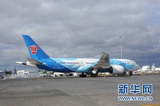 cz3219航班-南航客机紧急返航 官方微博通报实情 图