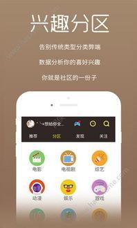 MM云播官网app手机版免费下载安装 v1.0