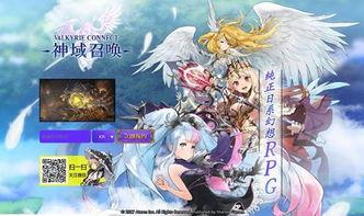 ...0%日本血统 至高幻想的RPG手游大作】-继MA后正统日本手游大作 ...