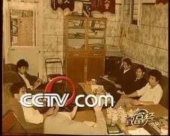 ...故事 八 敢为天下先的温州人 2008.12.16 2