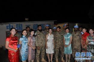 巴基斯坦军人与《旗韵》节目人员-刚果 金 维和医疗分队晚会迎新春