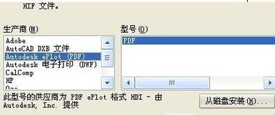 cad转换成pdf免费软件图片 cad转换成pdf免费软件素材 pdf转换成cad图