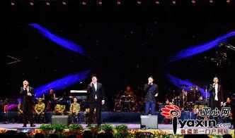 ...乐会第三章民族脊梁歌手袁岱等人正在演唱《时代的勇气》-新疆玛纳...
