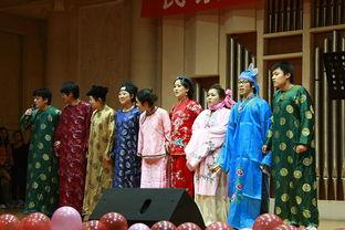 情景剧《唐伯虎外传》-民乐系举办2010年元旦晚会