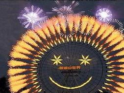 最起源-...最大笑脸.图片来源:台湾苹果日报-台湾将上演7场跨年烟火秀 精彩...