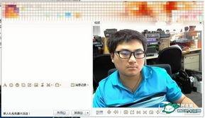 QQ视频实拍效果-罗技2012 C170新活色高清摄像头 中关村在线综合论...