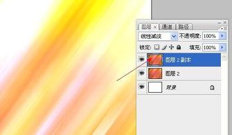 平面设计培训 心形水晶字设计制作教程