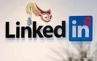 最科技 社交大亨LinkedIn 沦 为招聘类网站杀手 LinkedIn 社交网站 业界...
