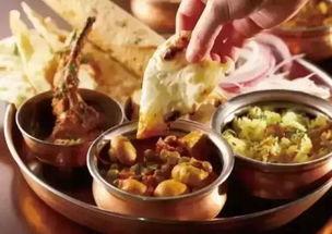 印度美食 嘉华之旅 India Food Festival