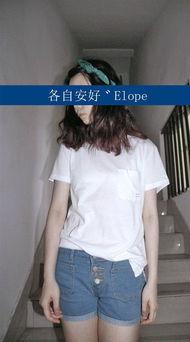 可爱女生QQ个性皮肤图片外观