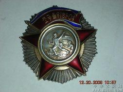 朝鲜二级独立自由勋章