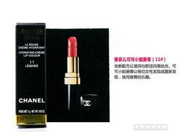 chanel香奈儿COCO小姐滋润型唇膏口红润色持久不掉色