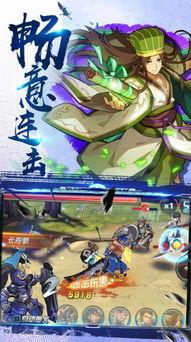 三国之乱世长歌手游下载 三国之乱世长歌游戏最新版下载v1.0安卓版 ...