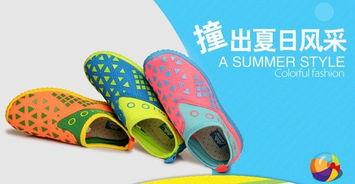 卡片之途-儿童鞋 运动鞋 男童鞋 女童鞋