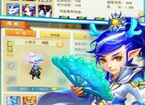 梦幻纪元下载 梦幻纪元下载1.1.3安卓版 西西安卓游戏